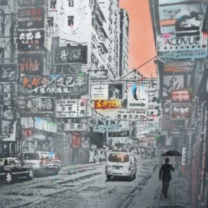 Basking in the Glory - The Morning After - Hong Kong · Nick Walker · 2021