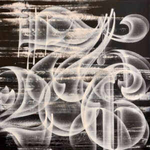 27965 Interference (Numbers) · 2021 · Nick Walker