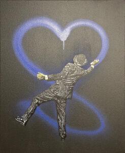 Love Vandal - Ultramarine · 2021 · Nick Walker